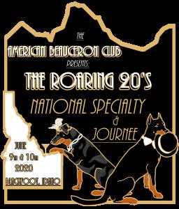 2020 Nationals Logo